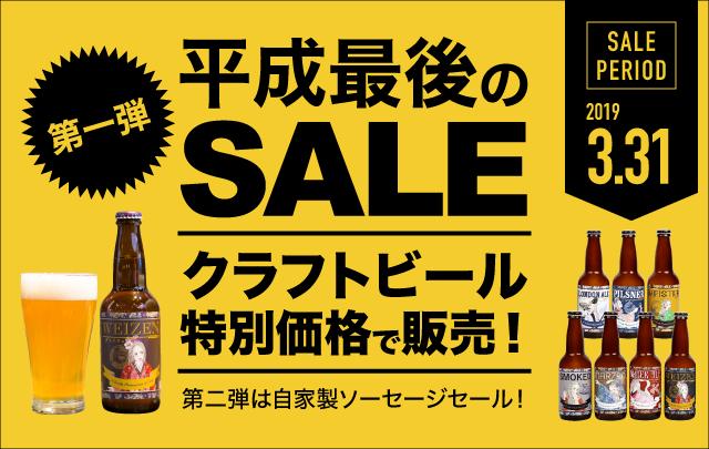 丹後王国,丹後,食,通販,食のみやこ,ビール,クラフトビール