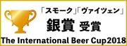 丹後,クラフトビール,国際大会,丹後王国