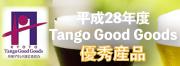 tangogoodgoods,丹後王国,クラフトビール
